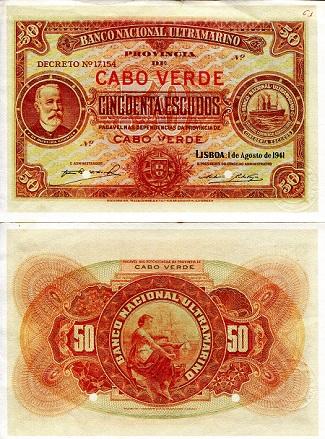 Cape Verde 50 Escudos Reprint