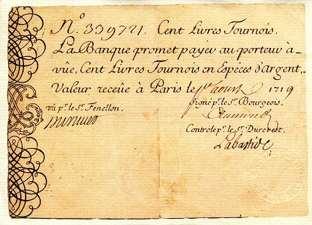 French 50 Tournois (1719) - Reprint