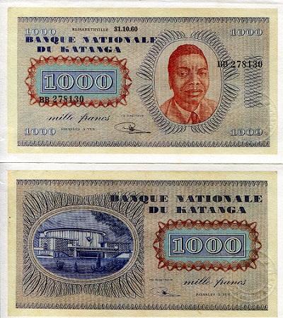 Katanga 1000 Franc note - reprint