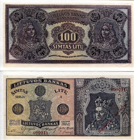 Lithuania 100 Litu Reprint