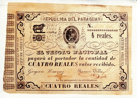 Paraguay 4 Reales - Reprint