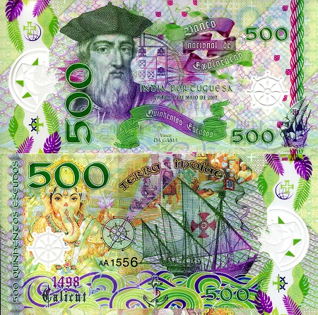 Portugal 500 Escudos Fun Note