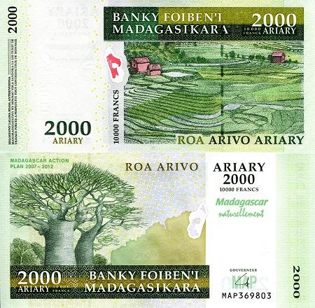 Madagascar 2,000 Ariary p93 (B330)