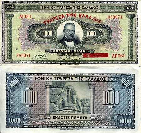 smallgreece1000drachmaep100b-ndvf
