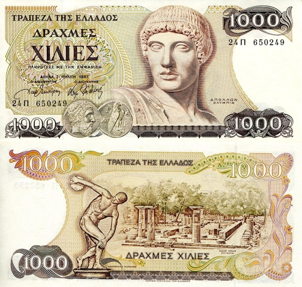 smallgreece100drachmaep202