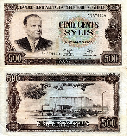 Blog-ette: Guinea 500 Sylis – Roberts World Money