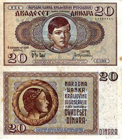 Yugoslavia 20 Dinar