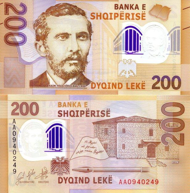 albania200lekepnew-2019