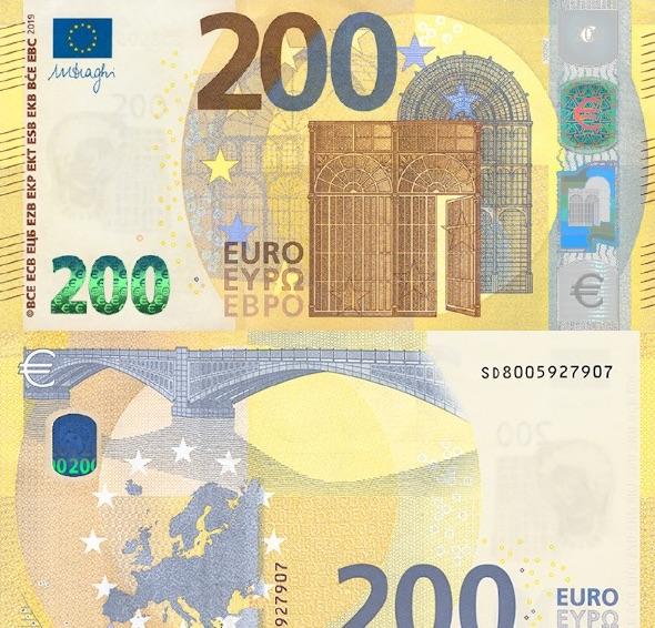 eu200euro