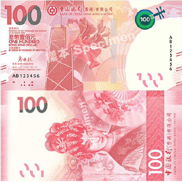 Hong Kong (Bank of China) 100 Dollar