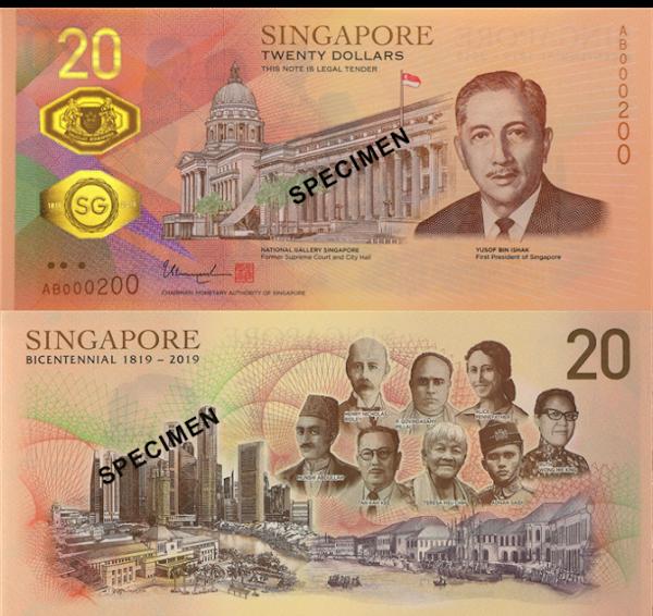 Singapore 20 Dollar